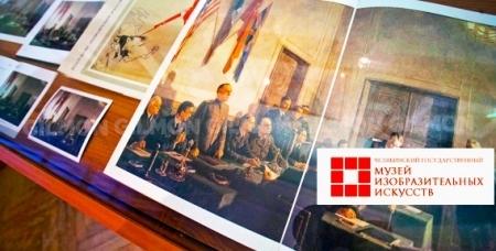 Два билета по цене одного на выставки от Челябинского государственного музея изобразительных искусств.