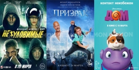 Купи два билета в кино по цене одного в кинотеатре Nikacinema 3D центра семейных развлечений Nikaland.