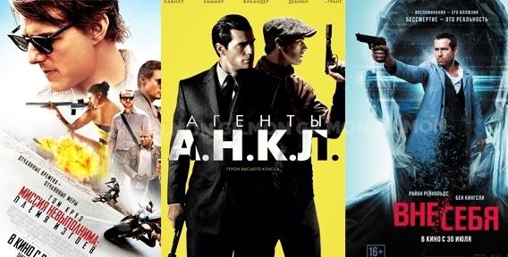 Два билета в кино по цене одного в кинотеатре Nikacinema 3D центра семейных развлечений Nikaland
